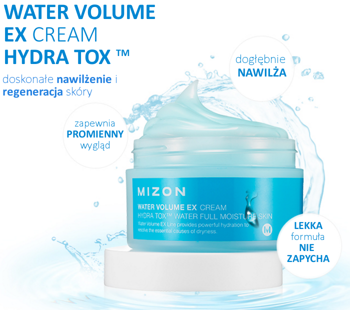 Water Volume Ex Cream