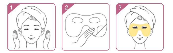 Intensive Skin Barrier Eye Gel Mask