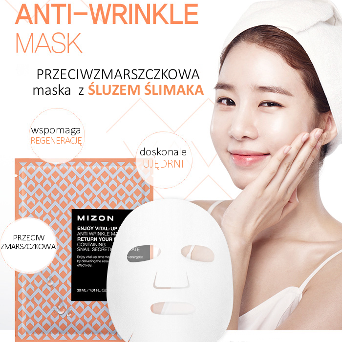mizon_wrinklemask