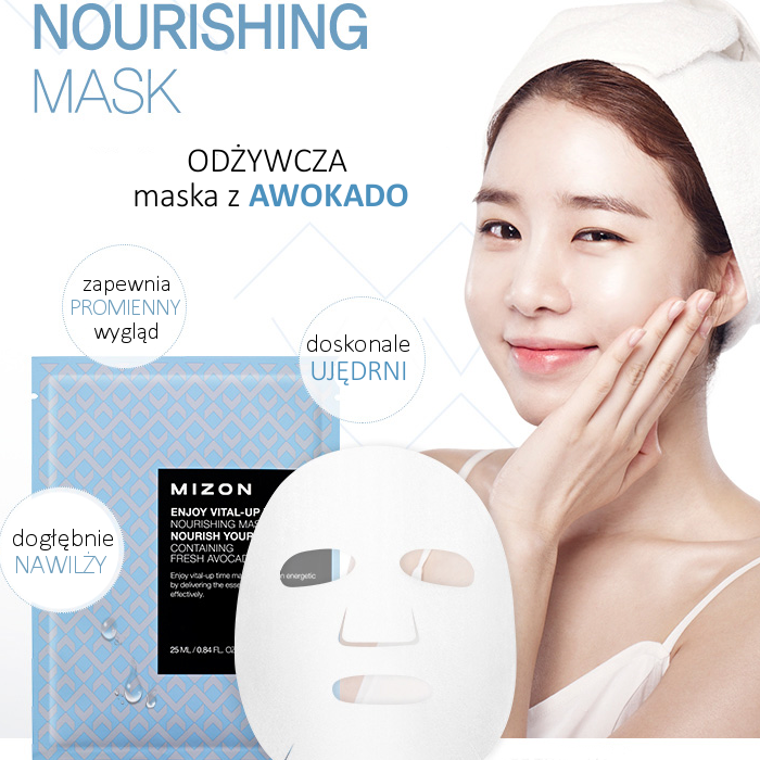 mizon_nourishingmask