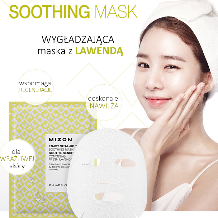 mizon_soothingmask
